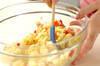 サツマイモとカニカマのサラダの作り方の手順6
