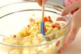 サツマイモとカニカマのサラダの作り方2