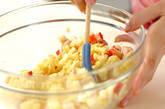 サツマイモとカニカマのサラダの作り方6