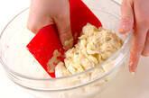 ポテトフォカッチャの作り方3