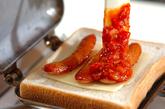 トマトソースでホットサンドの作り方3