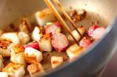 ラディッシュのアンチョビ炒めの作り方4