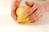 ニンジンパンの作り方6