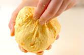 ニンジンパンの作り方12