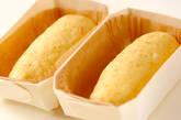 ニンジンパンの作り方16