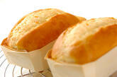 ニンジンパンの作り方18