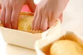 ニンジンパンの作り方15