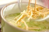 ザク切りキャベツのみそ汁の作り方1
