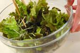 サニーレタスの和風サラダの作り方6