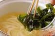 ワカメのスープの作り方6