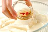 長芋の甘酢漬けの作り方1