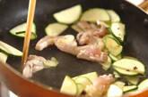 ズッキーニとチキンのクミンソテーの作り方2