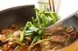 豚肉と米ナスのゴマ炒めの作り方3