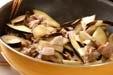 豚肉と米ナスのゴマ炒めの作り方1