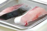 ブリの照り焼き混ぜご飯の下準備1