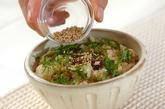 ブリの照り焼き混ぜご飯の作り方3