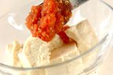 タラコのせくずし豆腐の作り方1