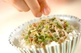 納豆とジャコのせご飯の作り方1