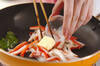 カニカマ丼の作り方の手順4