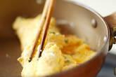 タラコ入り卵焼きの作り方2