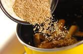 たたきゴボウのゴマ酢和えの作り方4