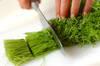 サクサク!ニンジン葉のかき揚げの作り方の手順1