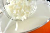 長芋のミルクスープの作り方4
