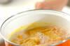カレーにゅうめんの作り方の手順4