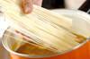 カレーにゅうめんの作り方の手順5