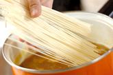 カレーにゅうめんの作り方2