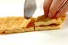 カレーにゅうめんの作り方の手順1
