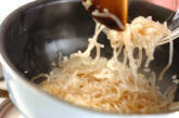 糸コンニャクのタラコ和えの作り方1