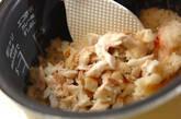 梅入り鯛飯の作り方7