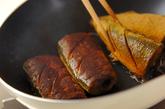 サンマのカレー風味焼きの作り方4