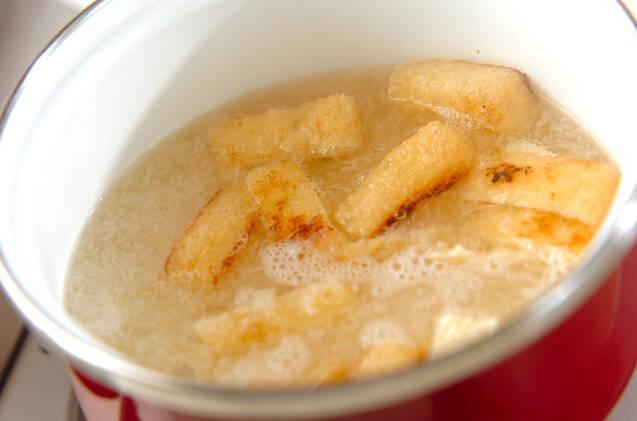 青ユズのおろし汁の作り方の手順4