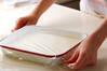 パイナップルシャーベットの作り方の手順8