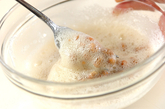 シラス納豆丼の作り方1