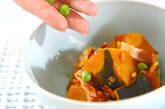 カボチャの甘煮の作り方5