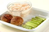 焼き野菜マヨポン添えの下準備1