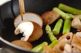 焼き野菜マヨポン添えの作り方2