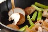 焼き野菜マヨポン添えの作り方6