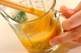 塩昆布の卵焼きの作り方1