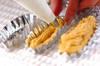 おめかしスイートポテトの作り方の手順5