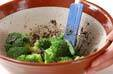 ブロッコリーのゴマ汚しの作り方5