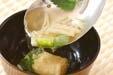 湯葉とエノキの吸い物の作り方2