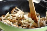 鶏とキノコのフリカッセの作り方2