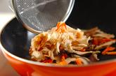 シイタケと大根の卵焼きの作り方1