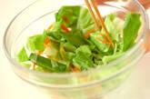 野菜の甘酢の作り方3