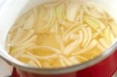 ジャガイモ入りみそ汁の作り方1