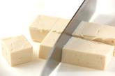 豆腐と昆布の炒め物の下準備1